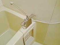田辺市アパート浴室水栓取替